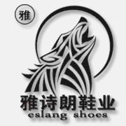 杭州鸿步鞋业有限公司