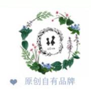 枣庄市枥唯百货有限公司