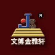 杭州金雅轩科技有限公司