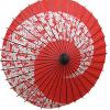 供应纯手工纸伞