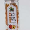 罐装黄桃干148g