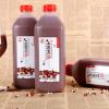 红豆薏米汁红豆薏米粗粮饮品