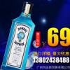 孟买蓝宝石金酒毡酒