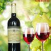 哈维莉城堡波尔多干红葡萄酒