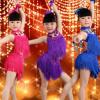 拉丁舞演出服夏女童拉丁舞裙流苏表演服