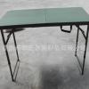会议桌户外演习野战折叠指挥桌餐桌