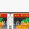 批发供应820烘培专用优级黄桃罐头(有图