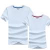 男女同款圆领T恤 DIY个性班服