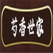 亳州市芍香世家花茶有限公司
