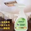 芳菲丽特灯具清洗剂水晶灯具清洁剂