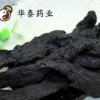 中药材油苁蓉 肉苁蓉 大芸