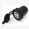 双USB车充 USB充电器