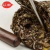 正宗福鼎老白茶 2015年陈年白牡丹茶饼 外形漂亮适合收藏