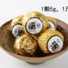 福鼎白茶 陈香巧克力龙珠茶 厂家批发 欢迎进店选购