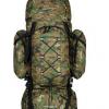 户外男运动迷彩登山包70L旅行徒步包军迷野营装备背包