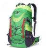 欧兰地户外尼龙包登山背包35L双肩运动徒步包