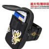 户外运动臂包 运动臂带 跑步手机臂包