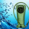 优质环保可折叠便携运动水袋