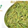 厂家批发 2017新茶 明前龙井 茶叶 绿茶 越乡西湖大佛一斤起包邮