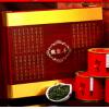 青茶 纯正高山韵香型铁观音 过节送礼高档礼盒装 茶叶批发