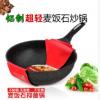 铝制麦饭石炒锅无烟不粘炒锅