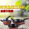 加厚汤煎锅炒锅三件套不粘锅具