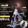 康乐佳动感单车klj-9.2m-2皮带传动家用
