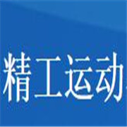 台州凯胜健身器材有限公司