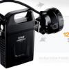 DP久量7008分体充电式头灯