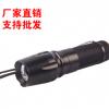 T6手电筒 CREE Q5-XPE 伸缩调焦