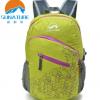 旅行双肩包 定制户外登山折叠运动背包