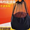 篮球足球专用球包 束口袋