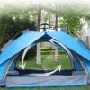 帐篷户外3-4人 全自动液压家庭室内双人2人单人野营野外露营帐篷