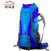 柯瑞普 户外徒步装备大容量男女旅行背包60+5L背囊 旅游背包批发