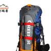 柯瑞普 户外徒步野营包 户外包批发尼龙登山包品牌旅行包厂家批发