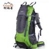 柯瑞普 户外背包登山包双肩正品 旅游背包旅行双肩包女男背包45升