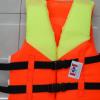 成人 小孩 救生衣 漂流浮潜浮力衣