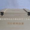 老树白茶礼盒 安吉白茶木箱 散茶茶叶包装盒