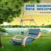 木质架子吊椅 带扶手吊椅