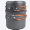 1-2人户外野营套锅硬质氧化铝锅