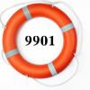 专业船用救生圈成人免充气加厚大浮力泡沫圈