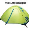 牧高笛冷山3air 3-4人双层铝杆自驾游防雨户外露营帐篷