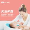 婴儿沐浴床 新生儿童洗澡防滑床