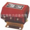 固定式超长质保低压电压互感器