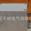 CKJP单极真空接触器
