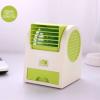 迷你风扇无叶空调静音小型涡轮USB充电池制冷机学生降温避暑神器