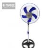 厂家批发 家用电风扇 落地扇 超静音大风力节能摇头落地式风扇