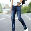 2017新款冬季男士牛仔裤男直筒韩版潮流学生男裤青年修身长裤薄款