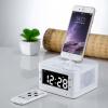 T7苹果5/6S手机充电底座音响 收音机酒店床头闹钟蓝牙音箱播放器