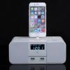 酒店客房蓝牙音箱带闹钟 苹果iphone6S/5S底座音箱手机充电收音机